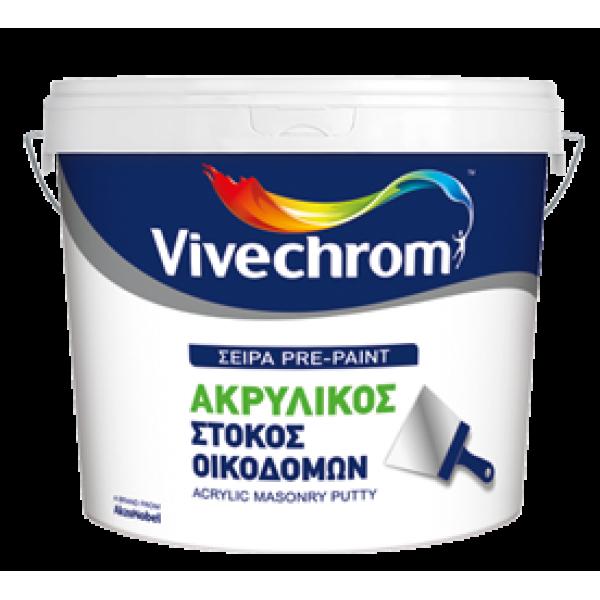 Vivechrom - Ακρυλικός Στόκος Οικοδομών (400gr - 800gr - 5kg)